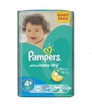 PAMPERS ACTIVE BABY-DRY PELENE (4) A70