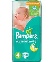 PAMPERS ACTIVE BABY-DRY PELENE (4) A58