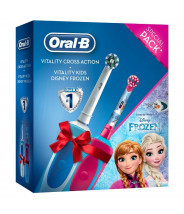 POC BRUSH VITALITY CROSS ACTION + KIDS FROZEN